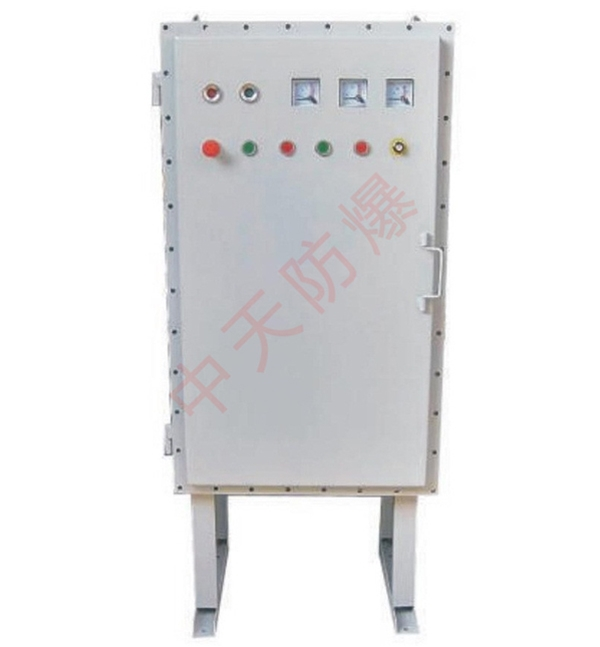 BPG-系列防爆變頻器控制櫃(非標定制)