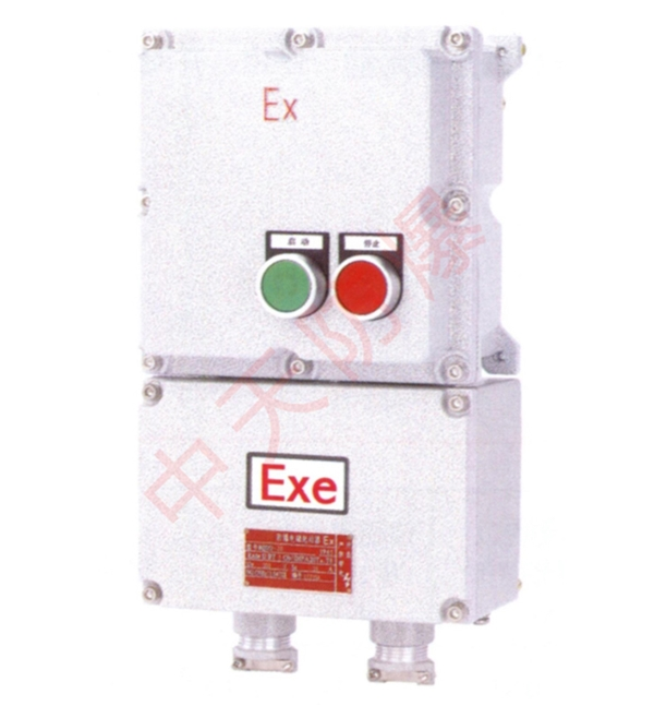 BQD53-系列防爆電磁起動器